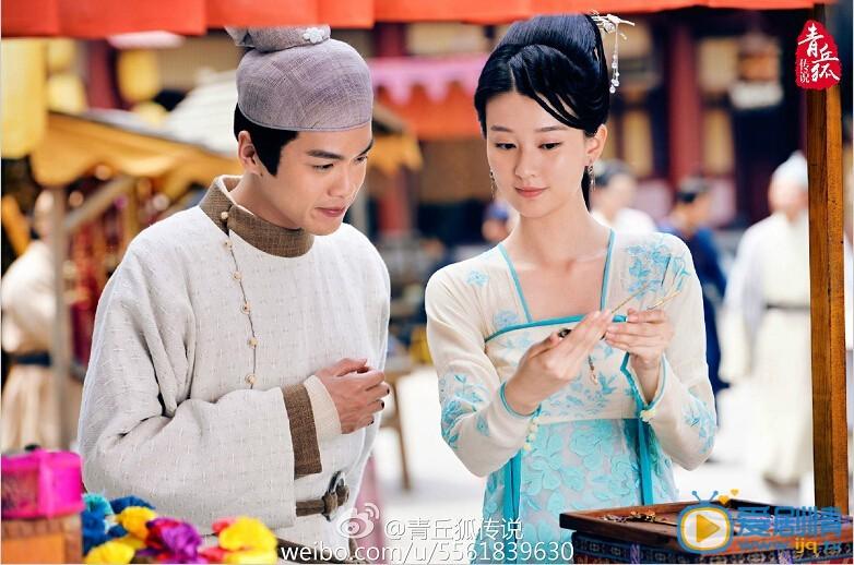 乔欣个人资料简介 乔欣在《青丘狐传说》中饰演阿绣 乔欣剧照