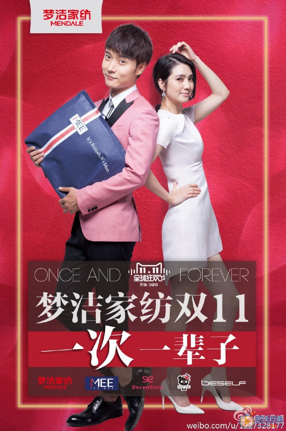 张丹峰和老婆洪欣合照 张丹峰高清写真_张丹峰高清剧照