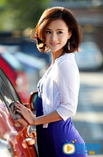 王靖云高清写真照片